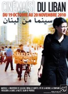 Aflam-diffusion des cinémas arabes a mis au programme de son festival ...